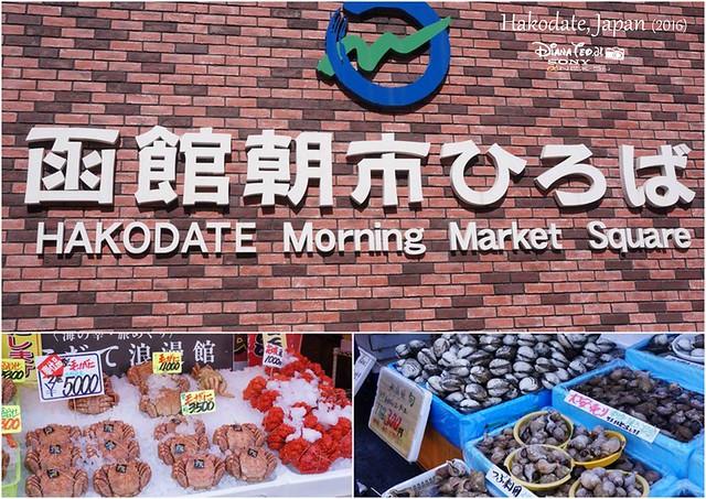 2016 Japan, Hokkaido - Hakodate Morning Market Square