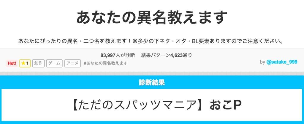 スクリーンショット 2016-04-26 16.38.51