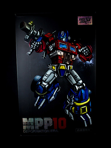 MPP-10_Deformation_Era_01