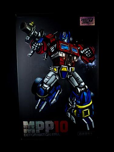 MPP-10_Deformation_Era_01