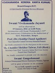 Vivekananda Jayanti Program