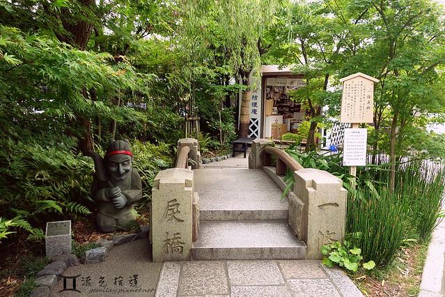 京都 鴨川、晴明神社 (6)