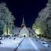Haslum Kirke. Bærum by cpphotofinish