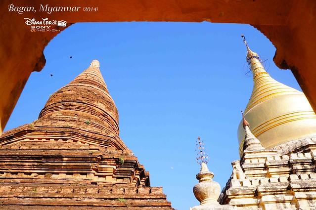 Bagan - Gu Byauk Gyi Temple