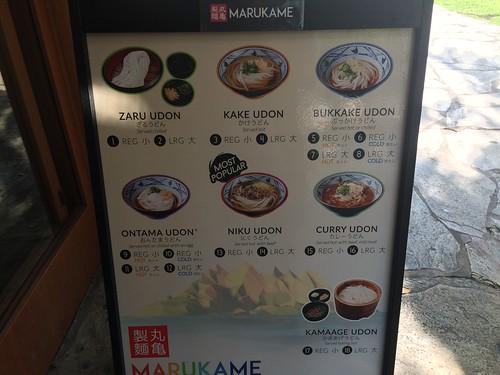 Marakume2