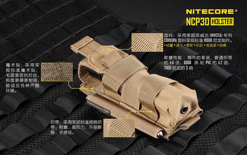 NCP30_CN_02