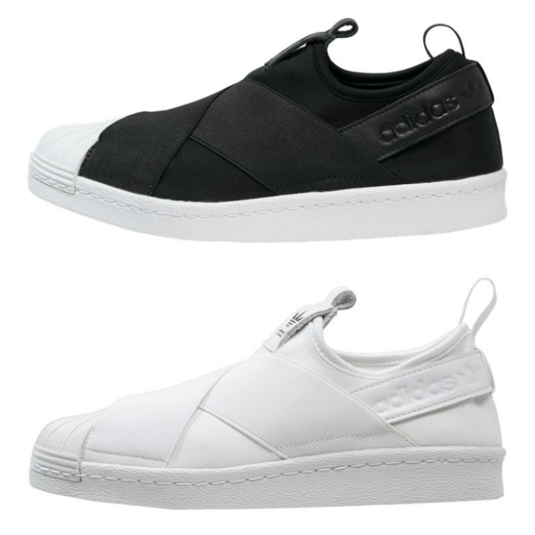 adidas superstar slip on kopen