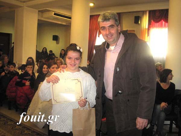 Διαγωνισμός έκθεσης Αγ. Νικάνορα