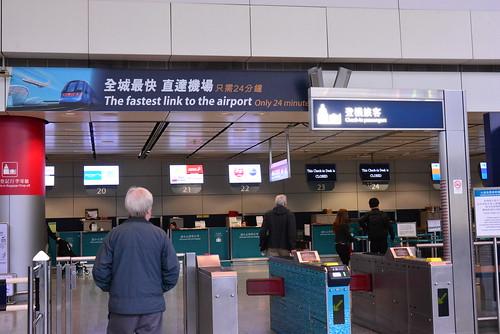 香港駅のチェックインカウンター
