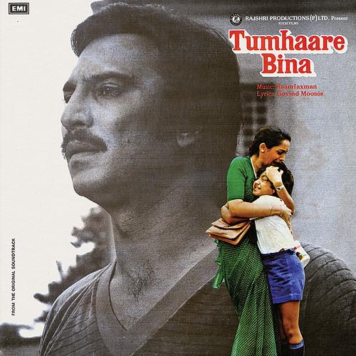 Raamlaxman: Tumhaare Bina (1982)