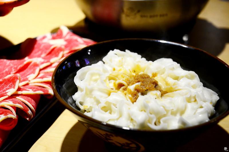 鬼椒一番鍋菜單價位鬼椒麻辣小火鍋板橋  (37)
