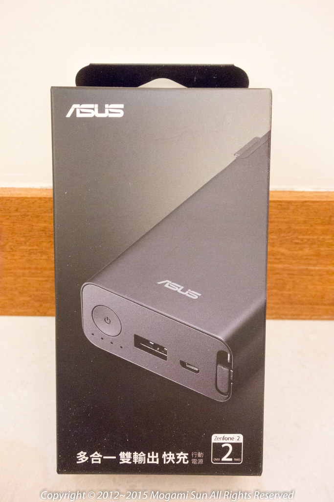Asus ZenPower-4