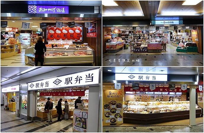 43 日本九州旅遊 鐵道便當 火車便當 車站便當 推薦