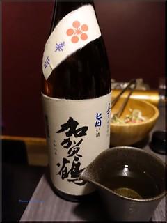 2016-02-24_T@ka.の食べ飲み歩きメモ(ブログ版)_元気なスタッフさんと美味しい日本酒で楽しめます【蒲田】魚魚呑_06