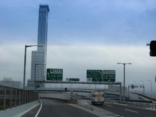 りんくうタウンゲートタワービル