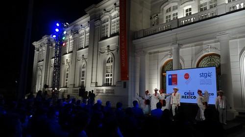 Entrega trabajos de restauración de la fachada del Museo de Arte Contemporáneo de Chile