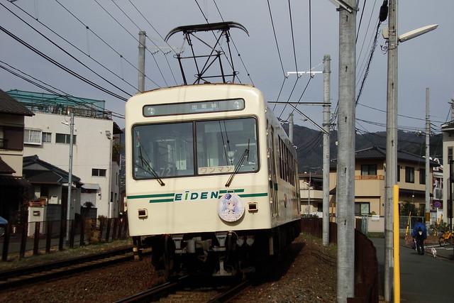 2016/03 叡山電車×ご注文はうさぎですか?? ヘッドマーク車両 #42