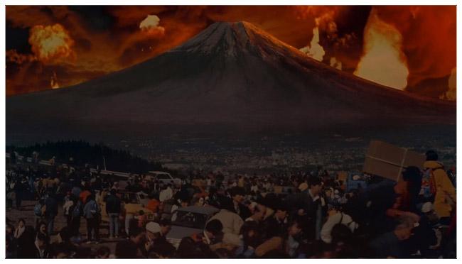 el monte fuji en llamas