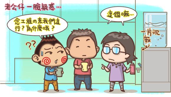 港台移民生活圖文2