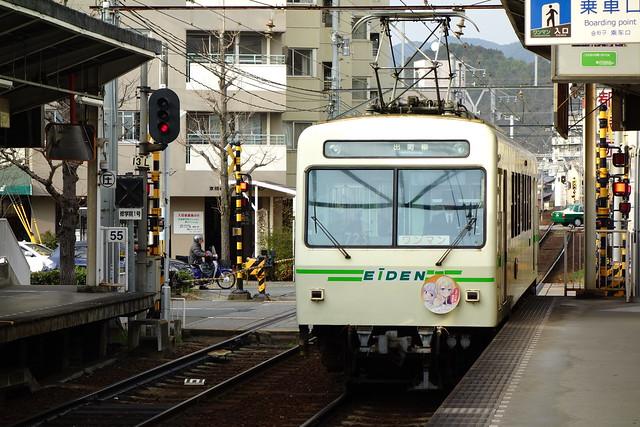 2016/03 叡山電車×NEW GAME! ラッピング車両 #79