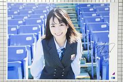"""Nogizaka46 14th Single """"Harujion ga Sakukoro"""" Promotional Posters at Nogizaka Station: Kitano Hinako"""