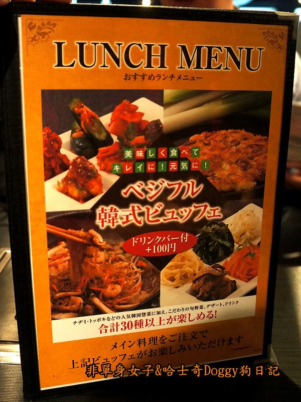 日本咖哩豬排飯&和牛燒肉土古里11