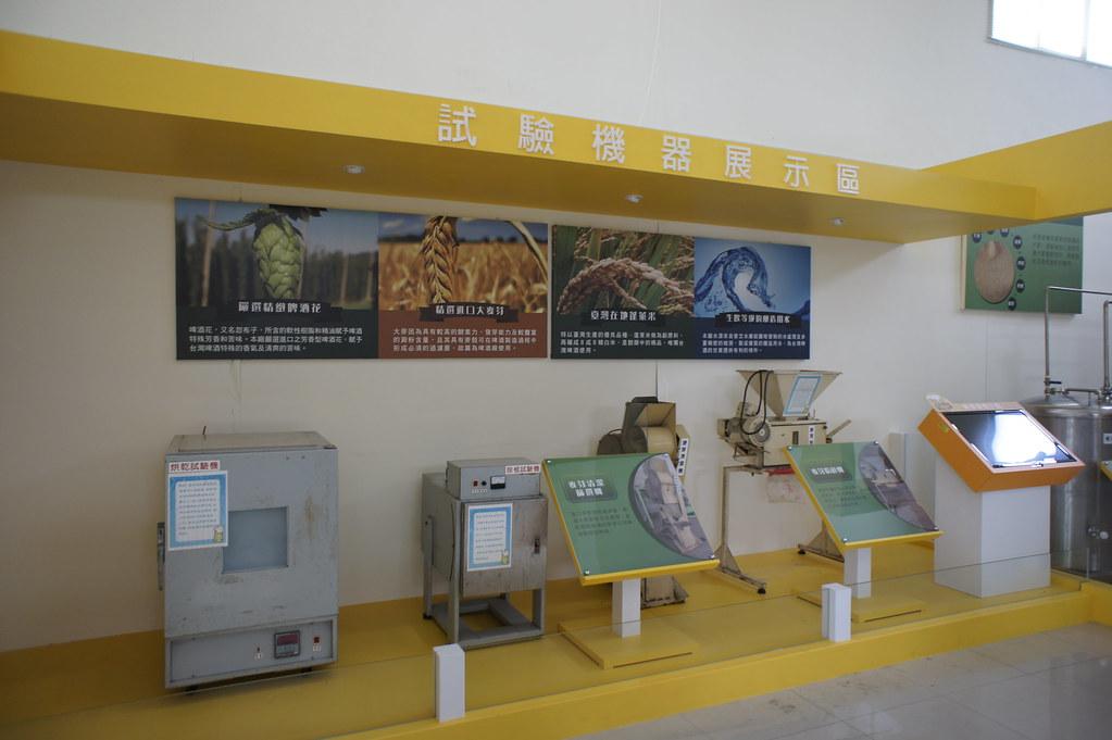 台南市善化區啤酒躥光工廠 (15)
