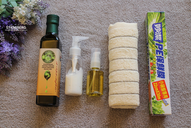 【橄欖油】橄欖油保養術之[橄欖油深層護髮]~原來橄欖油能這樣用part3!