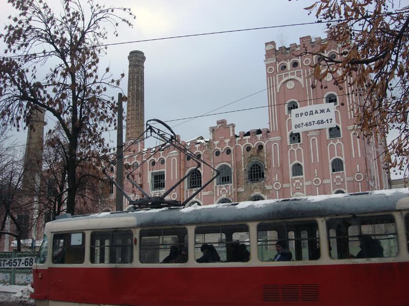 Kiev Podil old factory