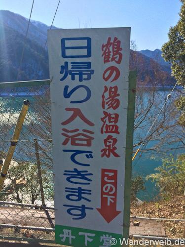 kuratoyama (7 von 20)