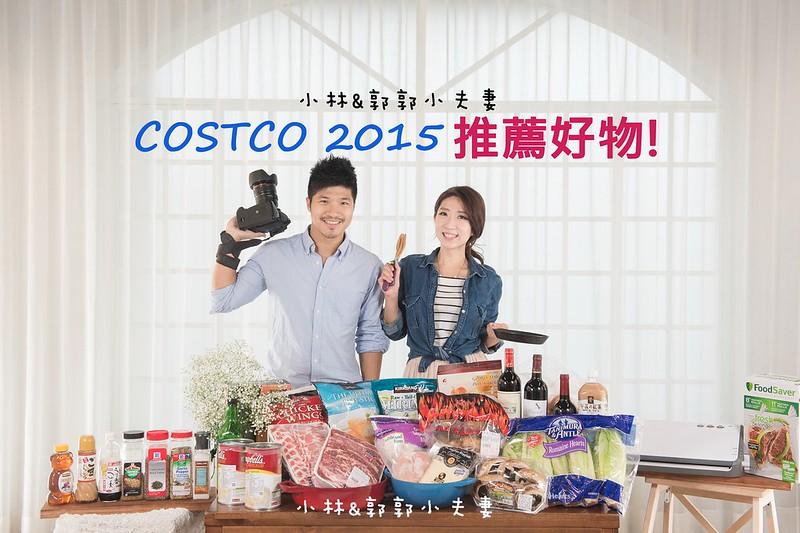 COSTCO2015