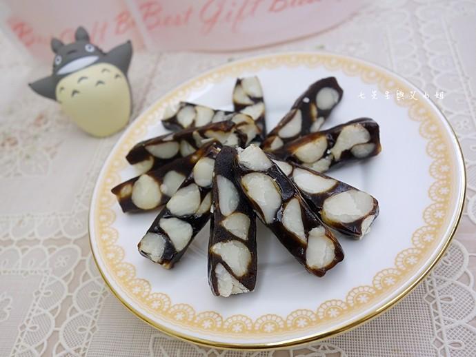 8 老胡賣點心 南棗核桃糕、南棗夏威夷果糕、新春開運牛軋糖禮盒