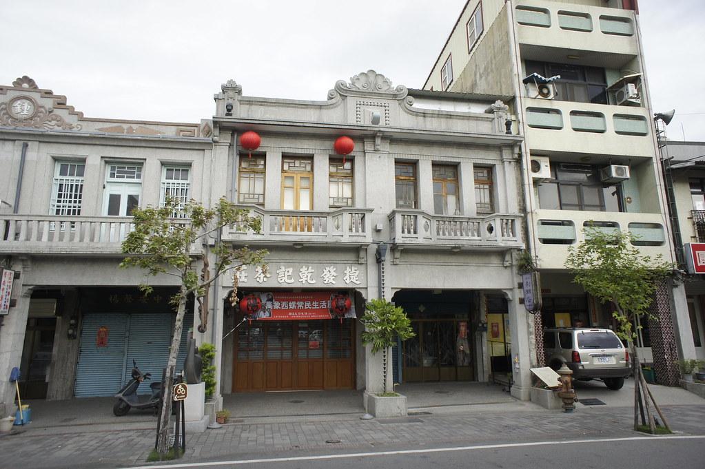 雲林縣西螺鎮老街 (46)