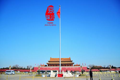 北京中轴线41