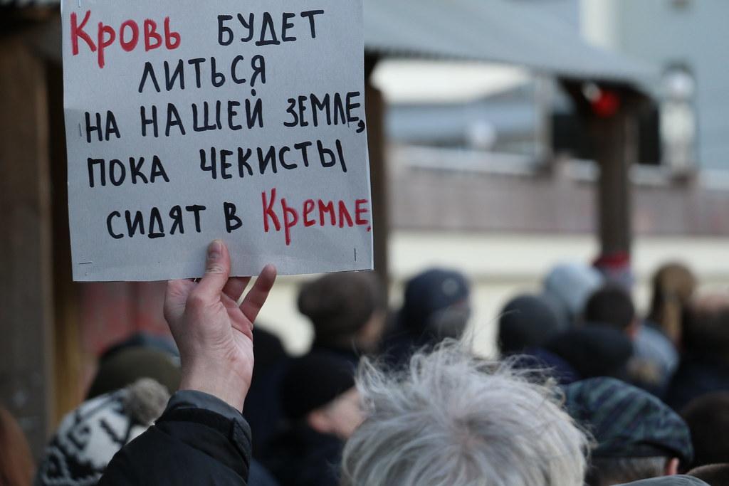 Nemtsov_27fev16_135