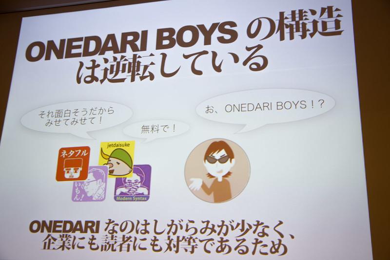 onedari10-9