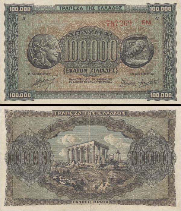 Greece p125b: 100000 Drachmaes from 1944