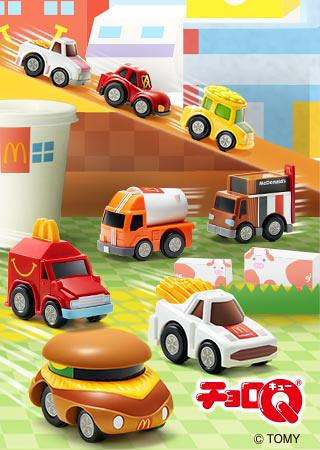 日本將推出「麥當勞快樂兒童餐」與「CHORO-Q」聯名主題車款