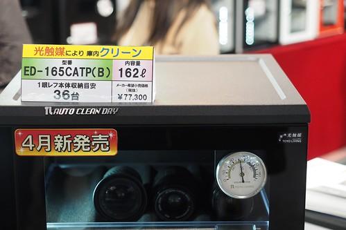 P2275070 - Version 2