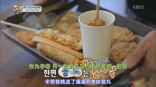 20150927釜山魚糕 -92