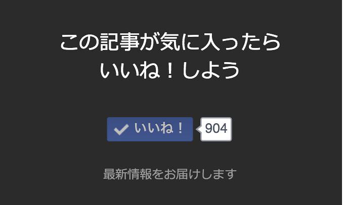 スクリーンショット 2016-04-01 10.57.32