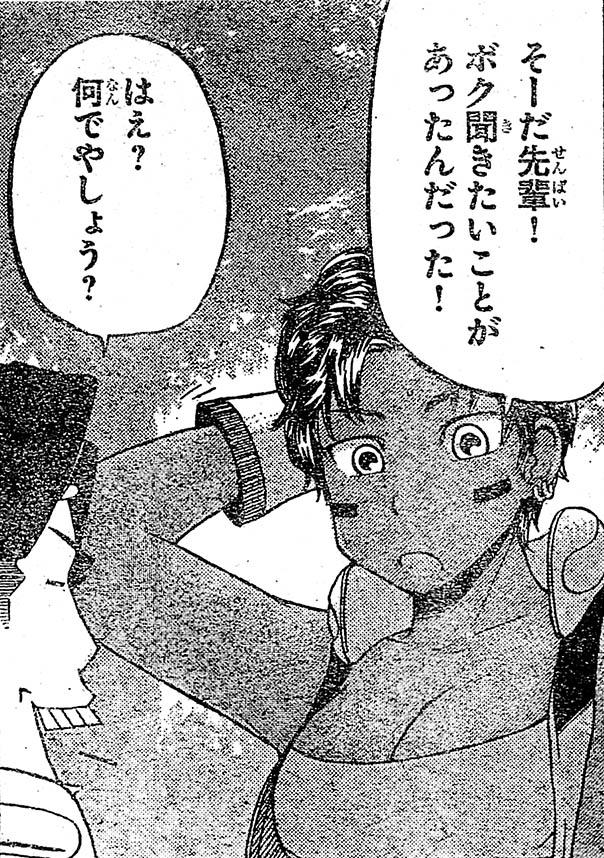 saikyosayuri3104