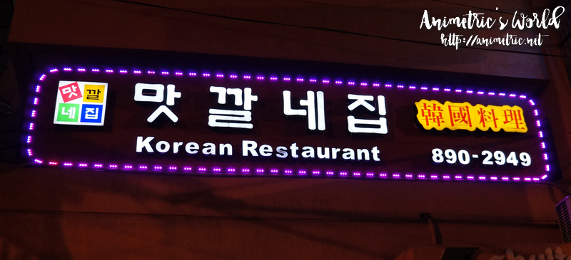 Matgalne Korean Restaurant