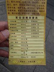 上海地方一番古的寺、菩提禅寺、安亭老街。観光指南 - naniyuutorimannen - 您说什么!