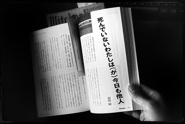 Witchenkare/ vol.7-2