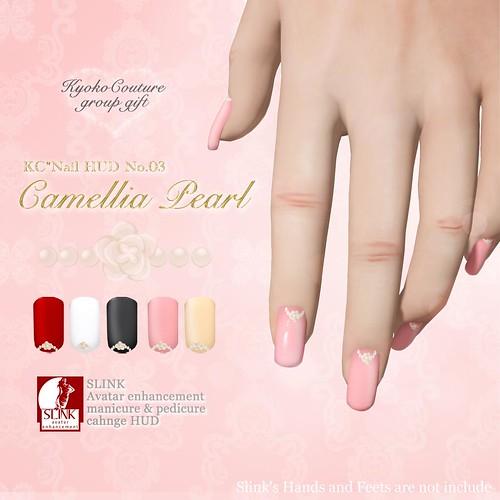 KC*Nail HUD No.03[Camellia Peal Nail]- Slink Appliers