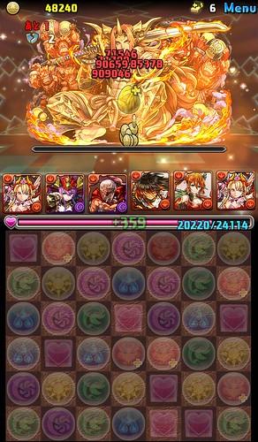 vs_yamatoChallenge2_5_160429