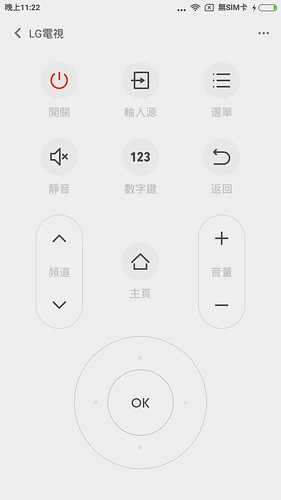Screenshot_2016-05-01-23-22-08_com.duokan.phone.remotecontroller