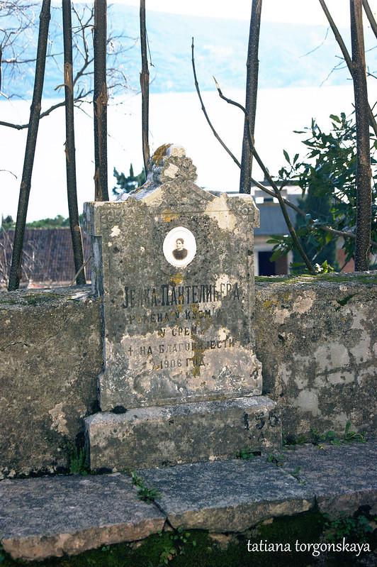 Надгробие могилы Елки Пантеличевой