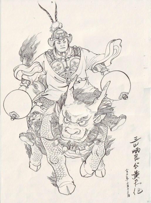 Nhân vật trong Phong Thần Bảng